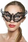 Masque v�nitien Queen 2